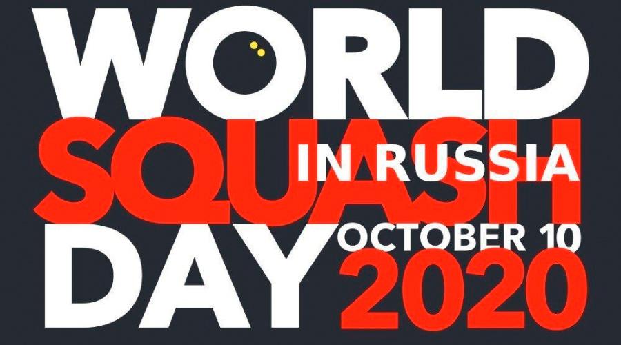 World Squash Day in Russia