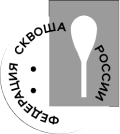 Федерация Сквоша России