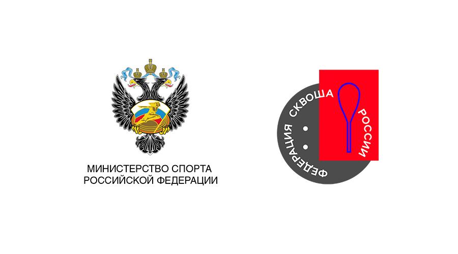 Министерством спорта Российской Федерации принято решение о выделении трех ставок для оформления в Центр спортивной подготовки сборных команд России