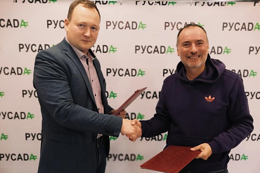 РУСАДА и ФСР подписали соглашение о сотрудничестве